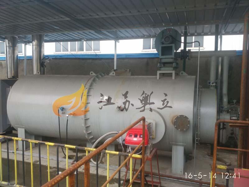 化工廢液焚燒爐