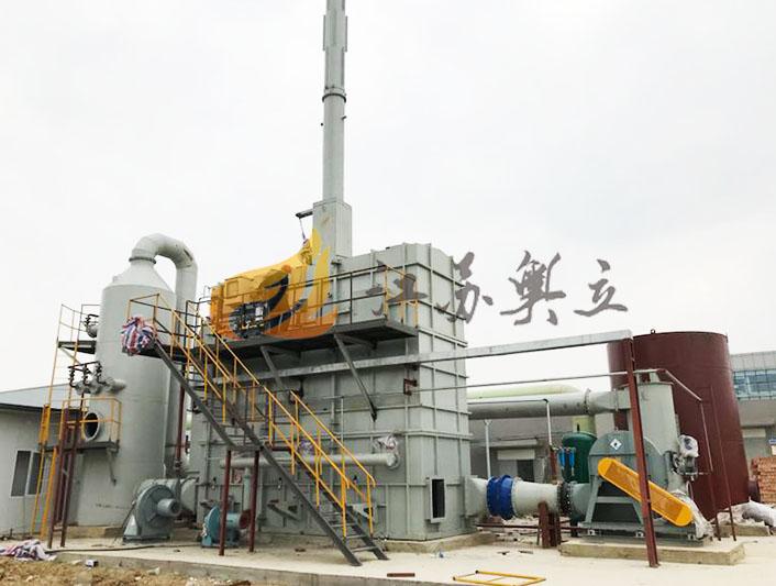 低濃(nong)度廢氣蓄熱氧化焚燒爐
