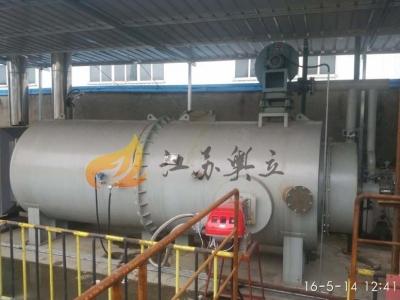 化工废液焚烧炉